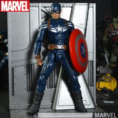 Marvel Captain America Figurine 7""